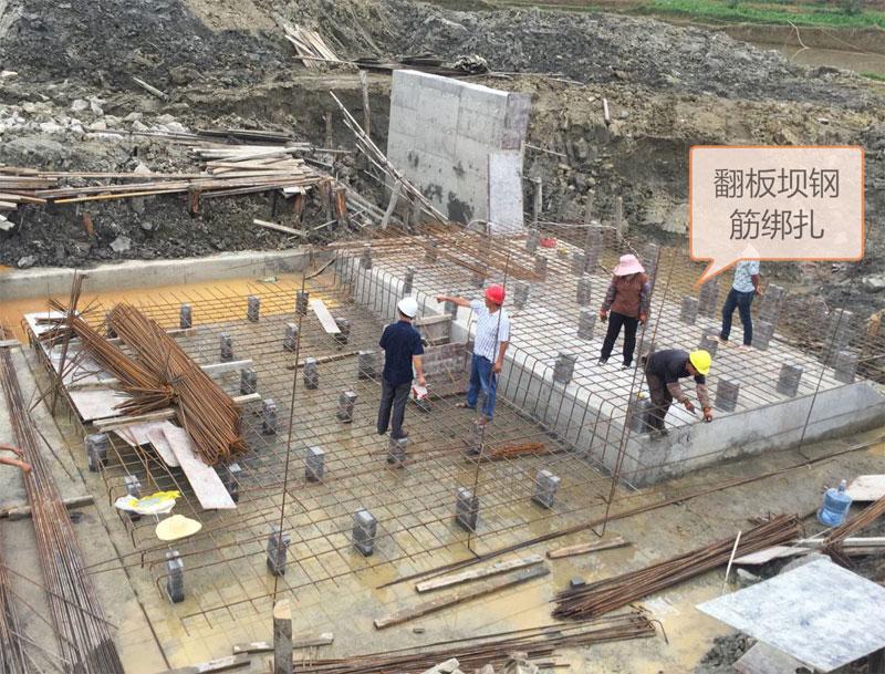 黔西县甘棠镇同心村小山组翻板坝必威体育平台足球