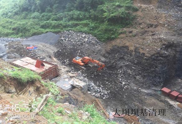 大方县猫场镇大龙井山塘建设项目坝基开挖
