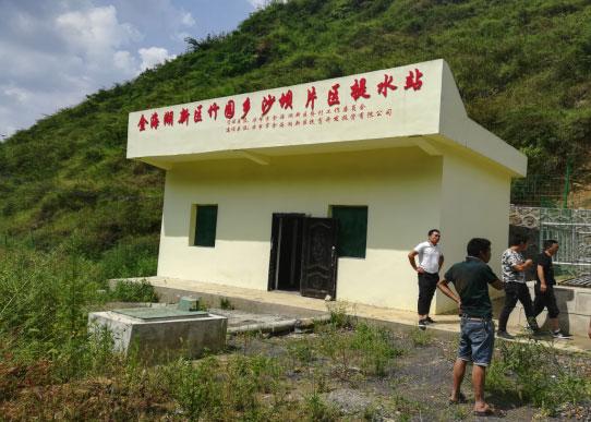 毕节金海湖新区农村饮水安全巩固提升必威体育平台足球